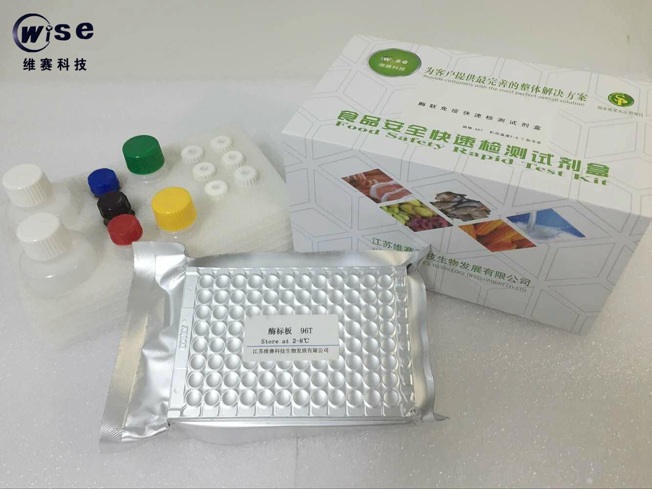 地塞米松(DXM)酶联免疫欧宝体育试剂盒(测饲料、奶)