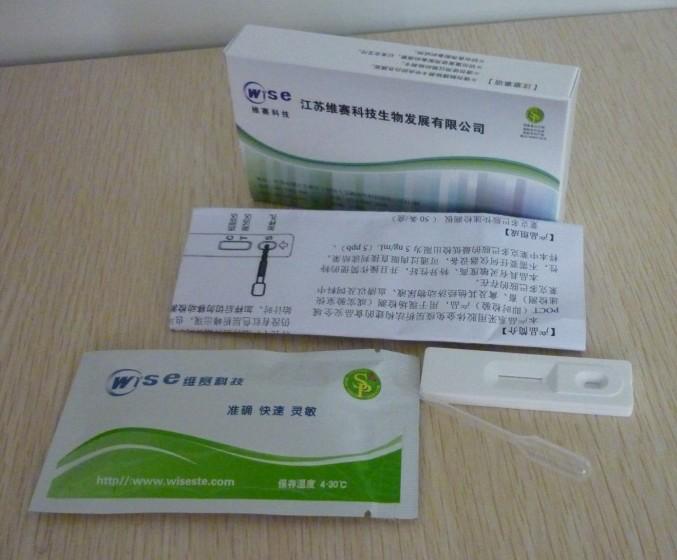 喹乙醇胶体金检测卡(尿液)