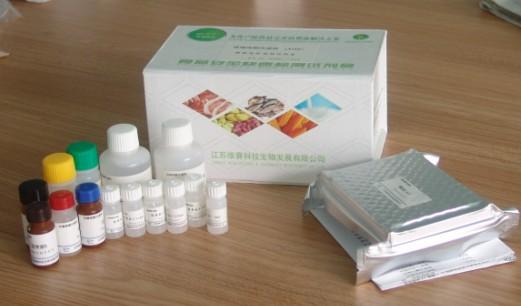 四环素类酶联免疫欧宝体育试剂盒(测组织、鸡蛋)