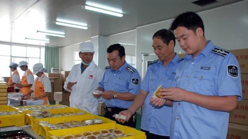 """质检总局开展""""千家食物企业质量安定共承诺""""运动"""