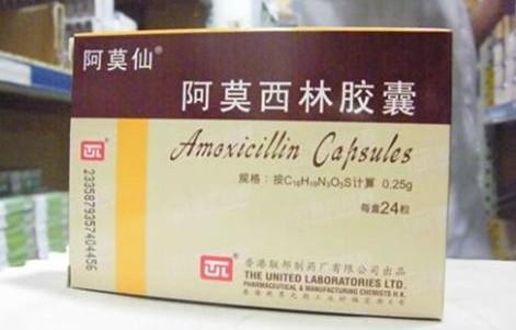 基药低价中标制临考验蜀中阿莫西林胶囊铬超标