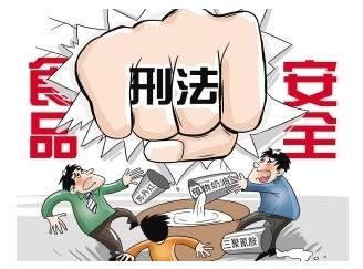 食品安全将出v漫画责任险边漫画组图悬崖图片