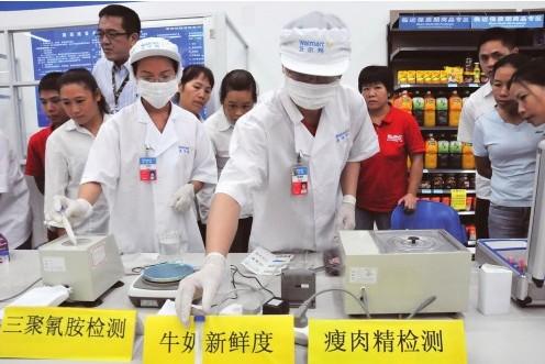 食品安全快速检测室