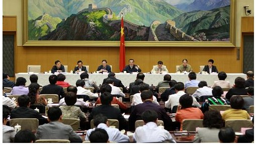 贵州省政府召开食品安全工作专题会议