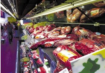 国务院颁布《中国食物与营养发展纲要》